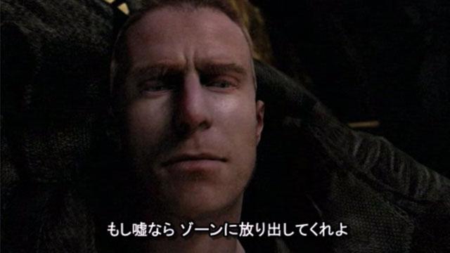 日本語字幕付きのムービーシーン